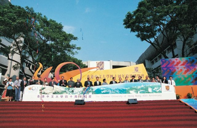 Attending the opening ceremony of the CUHK 40th Anniversary Fair (20 September 2003)