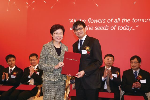 Mrs. Carrie Lam, Chief Secretary for Administration of the HKSAR Government, presents the Croucher Senior Research Fellowship to Prof. James Lau