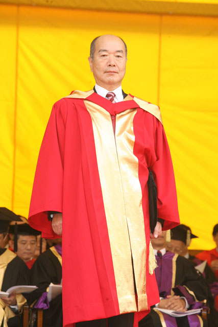 The 64th Congregation<br><br>Honorary doctorate Alex K. Yasumoto
