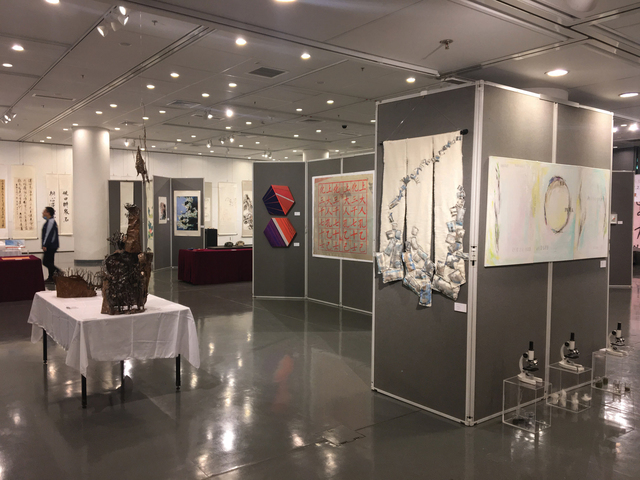 Alumni Art Exhibition 2017 celebrating the 60th Anniversary of the Department of Fine Arts and the 35th Anniversary of AAFA