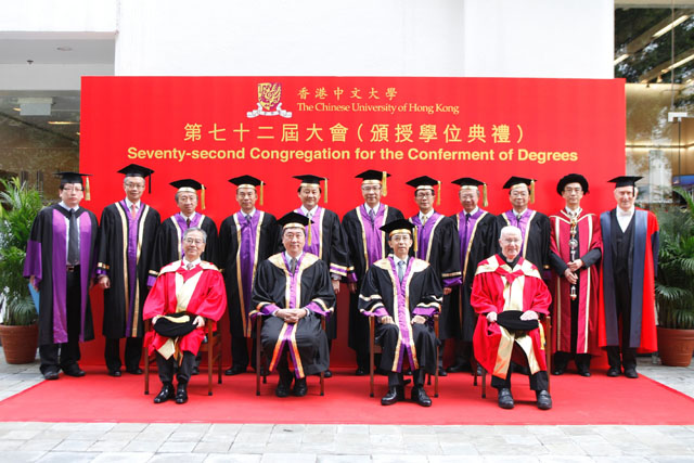 The 72nd Congregation for the Conferment of Degrees<br><br>Two distinguished persons Fr. Alfred J. Deignan (front row, right), Doctor of Social Science, <em>honoris causa</em>; and Prof. Bell Yung (front row, left), Doctor of Literature, <em>honoris causa</em>, at the 72th Congregation