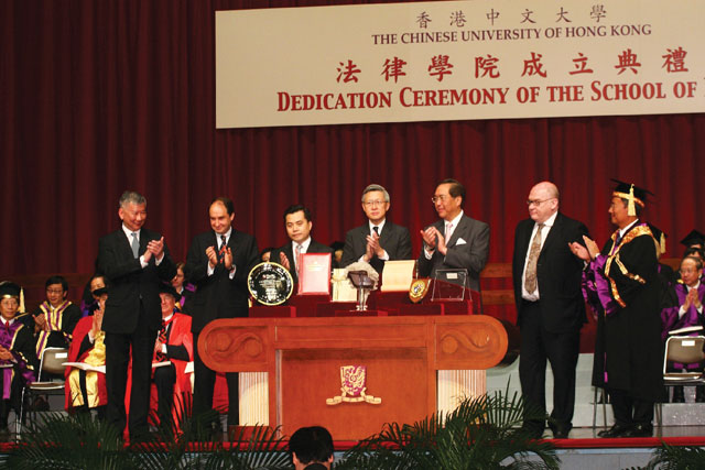 The School of Law was established on 9 November 2006 with Chief Justice of the Court of Final Appeal Andrew Li officiating