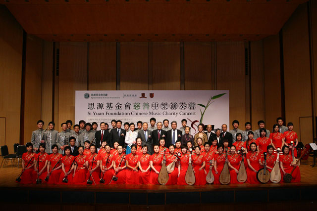 Faculty of Medicine Charity Concert<br><br>Group photo