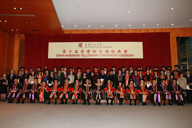 The 10th Honorary Fellowship Conferment Ceremony<br><br>Eight honorary fellows and Dr. Vincent Cheng, Chairman of the Council (8th left, front row), Prof. Joseph Sung, Vice-Chancellor (8th right, front row), Prof. Benjamin Wah, Provost (3rd left, front row), and five Pro-Vice-Chancellors: Prof. Henry Wong (1st left), Prof. Michael Hui (2nd left), Prof. Jack Cheng (3rd right), Prof. Ching Pak Chung (2nd right) and Prof. Xu Yangsheng (1st right).