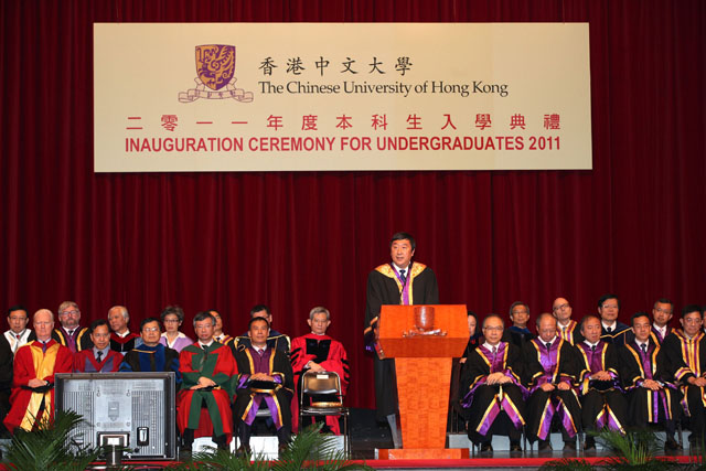 Inauguration Ceremony for Undergraduates<br><br>Welcoming speech by Prof. Joseph J.Y. Sung, Vice-Chancellor
