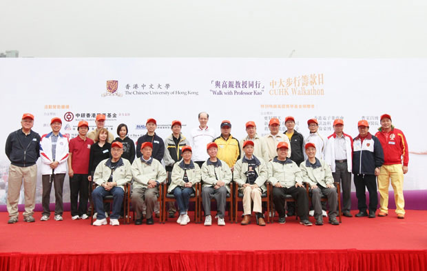 'Walk with Prof. Kao' CUHK Walkathon<br><br>Officiating guests and other distinguished guests attended the kick-off ceremony, including CUHK Pro-Vice-Chancellors, College Heads, and representatives from sponsoring organizations