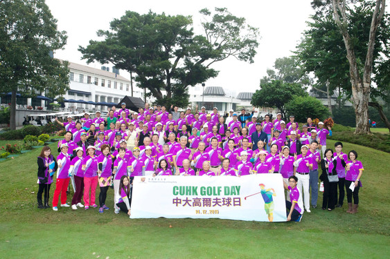 Golfers on the CUHK Golf Day beam with high spirits in the sports uniforms sponsored by Mr. and Mrs. Sin