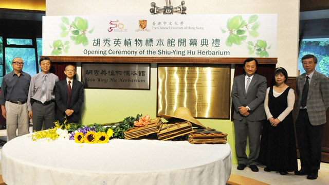 The Shiu-Ying Hu Herbarium, housing about 38,000 plant specimens and being the territory's biggest, was opened on 22 May 2013