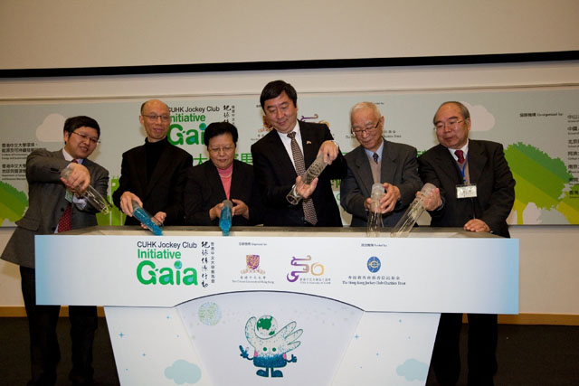 Launch of CUHK Jockey Club Initiative Gaia<br><br>From left: Prof. Wang Jinnan, Chairman, Professional Association for China's Environment, and Vice President, Chinese Academy for Environmental Planning; Mr. Wong Kam Sing, Secretary for the Environment, HKSAR Government; Dr Rita Fan Hsu Lai Tai, Steward, The Hong Kong Jockey Club; Prof. Joseph Sung, Vice-Chancellor and President, CUHK; Prof. Qu Geping, Former Minister, State Environmental Protection Administration of the People's Republic of China, and President, China Environmental Protection Foundation; and Prof. Hao Jiming, Director, Institute of Environmental Science and Engineering, Tsinghua University, officiated at the launching ceremony of CUHK Jockey Club Initiative Gaia.
