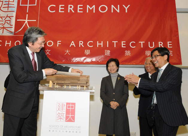 The architects are now a school of their own. Inauguration of the School of Architecture took place in January with the Financial Secretary (left) and the Secretary for Development (2nd left) co-officiating, seen here with school director Prof. Ho Puay-peng (right).