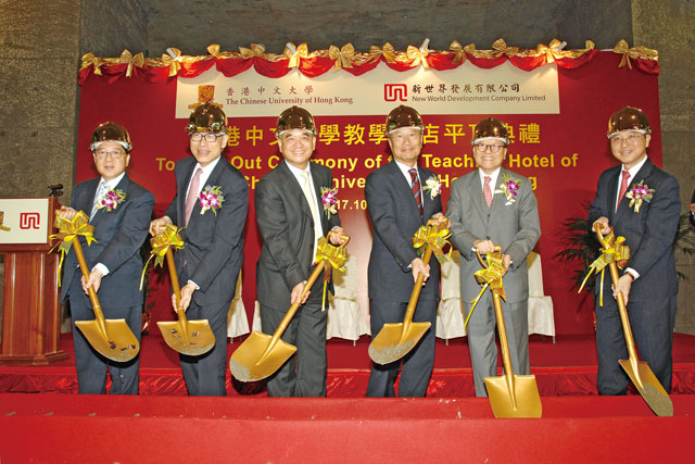 Teaching Hotel Topping-out Ceremony<br><br>Group photo