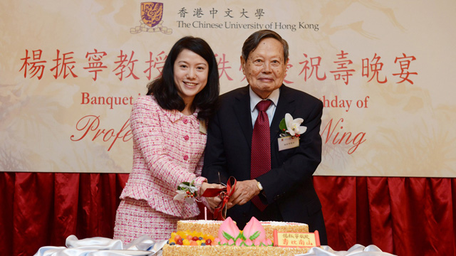 Prof. Yang Chen-ning celebrated his 90th birthday with CUHK staff, students and alumni on 15 September 2012, and cut the birthday cake with Mrs. Yang.