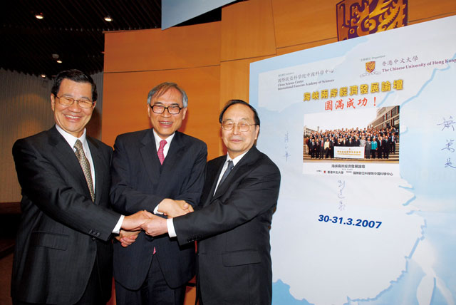 Forum on Cross-strait Economic Development VC joins hands with Prof. Jiang Zhenghua and Dr. Vincent Siew
