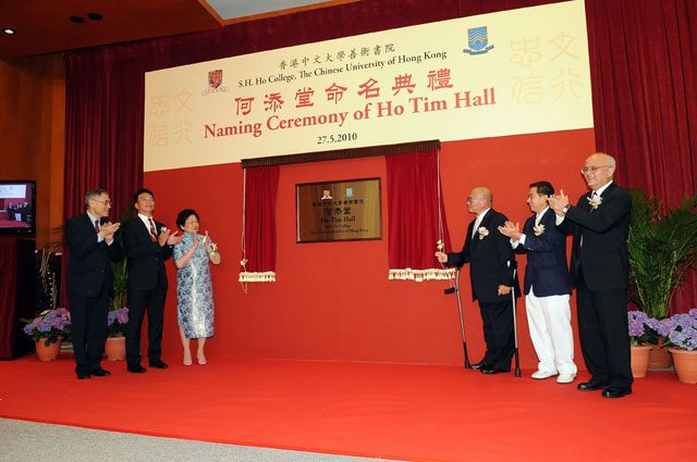 S.H. Ho College Names Two Hostels<br><br>From left: Prof. Lawrence J. Lau, Mr. Ho Hau-chong Norman, Mrs. Ho Tim, Mr. Ho Hau-hay Hamilton, Dr. Ho Tzu-leung and Prof. Samuel S.M. Sun unveil the commemorative plaque for Ho Tim Hall