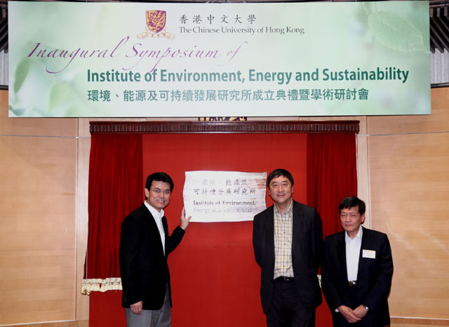 CUHK Establishes Institute of Environment, Energy and Sustainability<br><br>From left: Mr. Edward Yau Tang-wah, Prof. Joseph J.Y. Sung, and Prof. Lam Kin-che officiated at the ceremony.