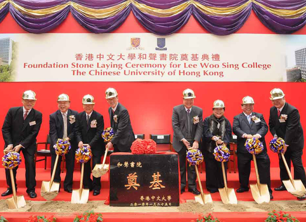 January 2010 saw the foundation stone of the Lee Woo Sing College laid amidst festivities attended by the Secretary for Home Affairs (4th left), the donors and old friends of CUHK like Prof. Zhang Junsheng (4th right) and Dr. Alice Lam (3rd right).