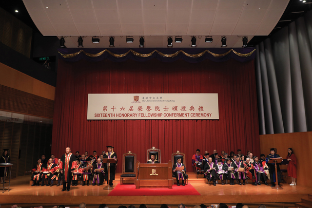 Sixteenth Honorary Fellowship Conferment Ceremony