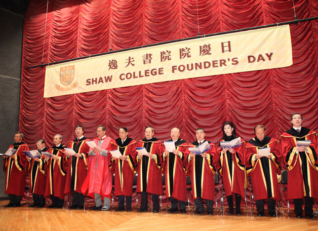 Shaw College celebrated its 24th Founder's Day in January 2010, with an assembly at its Letcure Theatre and speeches and prize presentation. Prof. Arthur Li (5th left), former Vice-Chancellor, was the guest of honour.