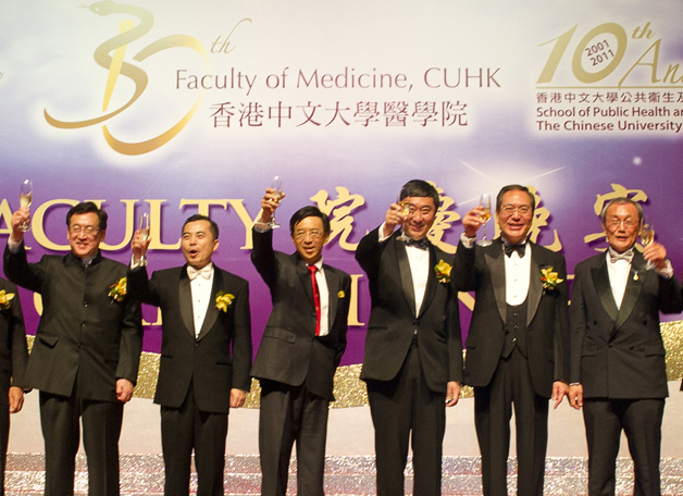 The 30th anniversary of the Faculty of Medicine, together with the 20th anniversary of the Nethersole School of Nursing and the 10th anniversary of the School of Public Health and Primary Care, was celebrated with a gala dinner in June 2011.