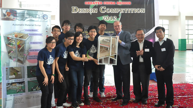 Four Year 1 students from the Department of Mechanical and Automation Engineering, designed a refuse sorting device using a sound detection system, and won the championship in the First Greater China Design Competition.