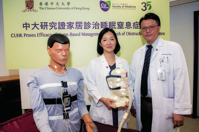 Prof. Hui Shu-cheong David (right) and Dr. Ng So-shan Susanna (left)