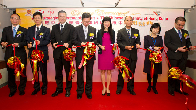Funded by Beat Drugs Fund and established by the CUHK Department of Surgery, the Youth Urological Treatment Centre (YUTC) held its opening ceremony on 19 March 2012 at the Prince of Wales Hospital.