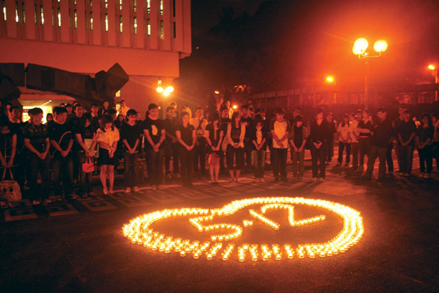 The University mourns the victims of the 2008 Sichuan earthquake