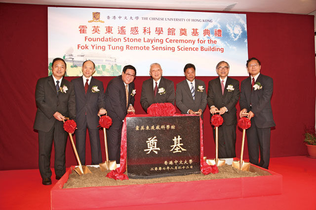 Fok Ying Tung Remote Sensing Science Building<br><br>Laying of the foundation stone