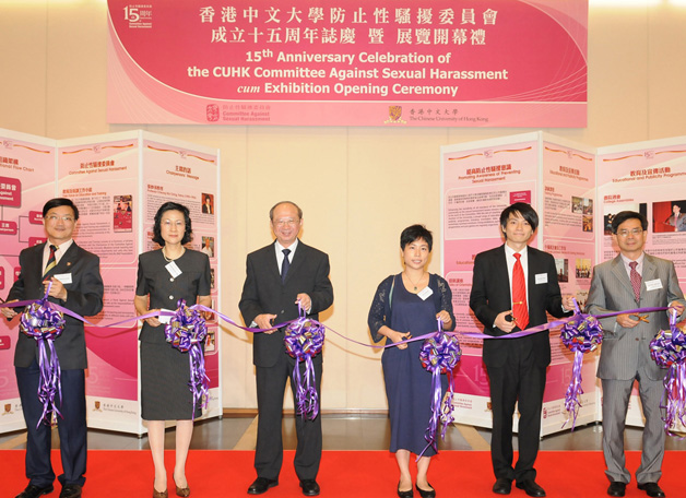 An exhibition promoting alertness for sexual harassment was mounted at the foyer of the Sir Run Run Shaw Hall to mark the 15th anniversary of the Committee Against Sexual Harassment.