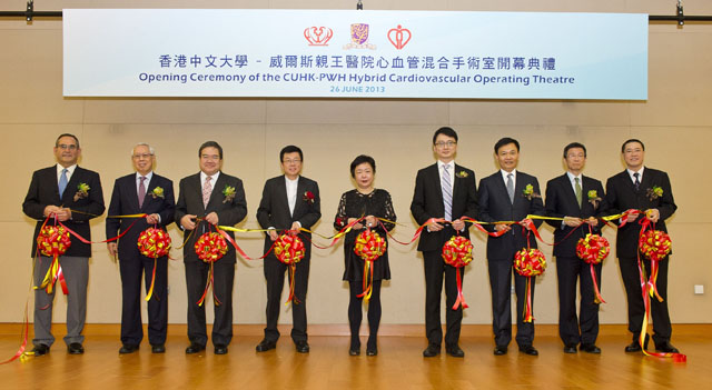 CUHK-PWH Hybrid Cardiovascular Operating Theatre Opens<br><br>From left: Prof. C.A. van Hasselt, Chairman, Department of Otorhinolaryngology, Head and Neck Surgery, CUHK; Mr. Edward Ho, Chairman of the Hospital Governing Committee, Prince of Wales Hospital; Mr. Anthony Wu, Chairman, Hospital Authority (HA); Mr. Raymond Yim Chun-man and Ms. Grace Fong Yin-cheung, representatives of the donor; Prof. Francis K.L. Chan, Dean of Medicine, CUHK; Dr. Leung Pak Yin, HA Chief Executive; Dr. Fung Hong, Cluster Chief Executive, New Territories East Cluster; and Prof. Paul B.S. Lai, Chairman, Department of Surgery, CUHK