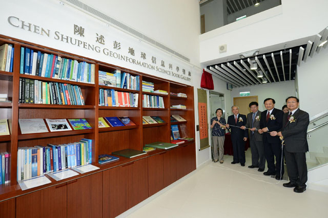 Chen Shupeng Geoinformation Science Book Gallery Unveiled<br><br>From left: Ms. Chen Zinan, daughter of Academician Chen Shupeng; Prof. Wang Qinmin, leader of the China Soong Ching Ling Foundation delegation; Prof. Zhou Chenghu, deputy director of Institute of Geographic Sciences and Natural Resources Research, Chinese Academy of Sciences; Prof. Benjamin W. Wah, CUHK Acting Vice-Chancellor; and Prof. Lin Hui, director of the Institute of Space and Earth Information Science