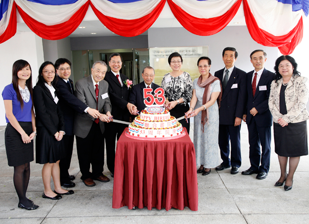 The 53rd anniversary celebrations of United College took place in October 2009 with all the trimmings, including the Feast for the Thousand and the cake-cutting routine.