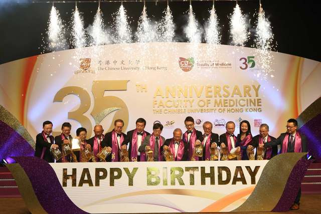 Officiating at the kick-off and toasting ceremony of Faculty of Medicine's 35th Anniversary Gala Dinner