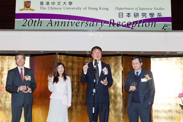 20th Anniversary of CUHK Department of Japanese Studies<br><br>From left: Toast by Prof. Takanori Kitamura, Prof. Lynne Nakano, Prof. Joseph J.Y. Sung and Prof. Leung Yuen-sang.
