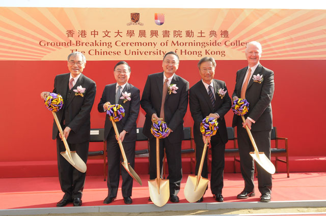 Ground-breaking Ceremony of the Morningside College From left: Prof. Lawrence J. Lau, Vice-Chancellor, CUHK; Mr. Ronnie C. Chan, director of the Morningside Foundation; Dr. Gerald L. Chan, member of the Planning Committee for Morningside College and director of the Morningside Foundation; Dr. Edgar W.K. Cheng, Chairman of the Council, CUHK; Prof. Sir James Mirrlees, Master-Designate of Morningside College