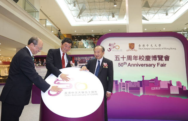 50th Anniversary Fair Kicks Off<br><br>Prof. Joseph J.Y. Sung <em>(centre)</em>, CUHK Vice-Chancellor; Prof. Michael K.M. Hui <em>(left)</em>, Pro-Vice-Chancellor; and Prof. Hau Kit-tai <em>(right)</em>, Pro-Vice-Chancellor, officiating the opening ceremony of the 50th Anniversary Fair held on 15 March at the Ocean Terminal Main Concourse, Harbour City, Tsim Sha Tsui.