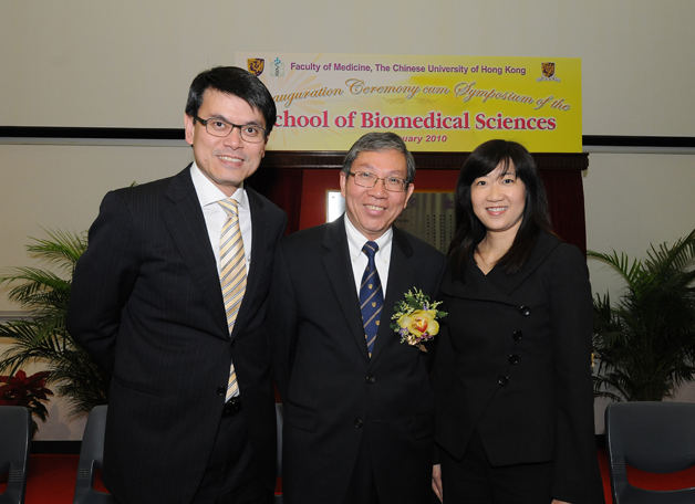 CUHK now has its own School of Biomedical Sciences to focus on research and participate in the training of students of advanced standing. At its inauguration in January 2010, one of the officiating guests, Secretary for the   Environment (left), is seen here with school director Prof. Chan Wai-yee (middle).