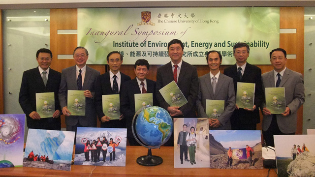 The Institute of Environment, Energy and Sustainability was established on 22 October 2011 to integrate and consolidate CUHK's strengths and endeavours in environmental research and education programmes.