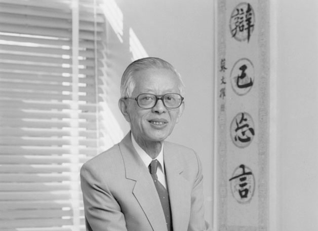 Prof. D.C. Lau (1921-2010), Emeritus Professor of Chinese, is a figure not only greatly respected for his immense scholarship, but also fondly remembered for his gentlemanly manners. Apart from his grand tomes on philosophy, D.C. Lau also wins the gratitude of thousands for his excellent translation of the <b>Tao Te Ching</b>.