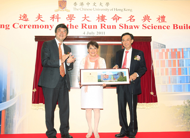 As a token of the University's appreciation of the munificence of Dr. the Honourable Run Run Shaw over many years, a science building was named the Run Run Shaw Science Building in a ceremony in July 2011. Mrs. Mona Shaw officiated at the ceremony together with the Council Chairman and the Vice-Chancellor.