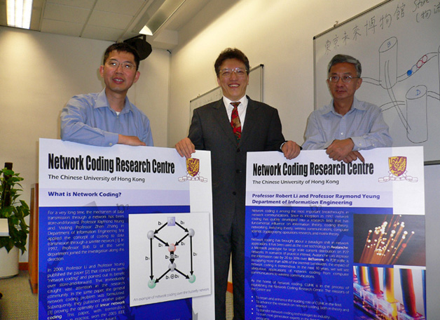 In the fifth round of UGC's Areas of Excellence scheme, two CUHK research projects netted a total of $103 million in grants. Of this, $80 million will go to the Institute of Network Coding, where Prof. Raymond Yeung (left) and his colleagues research on telecommunications, information security, and bioinformatics.