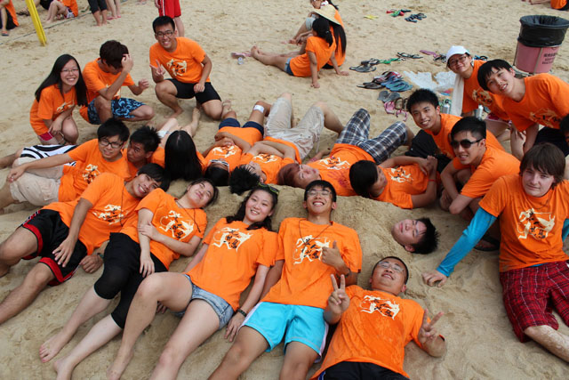 An Orientation Experience Like No Other Morningside freshmen sunbathe on a beach