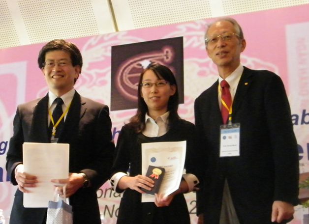 Miss Tan Lu, a doctoral student at CUHK, won the accolade of being the Best Young Author with a paper presented at the Asian Conference on Remote Sensing in Hanoi in November 2010.
