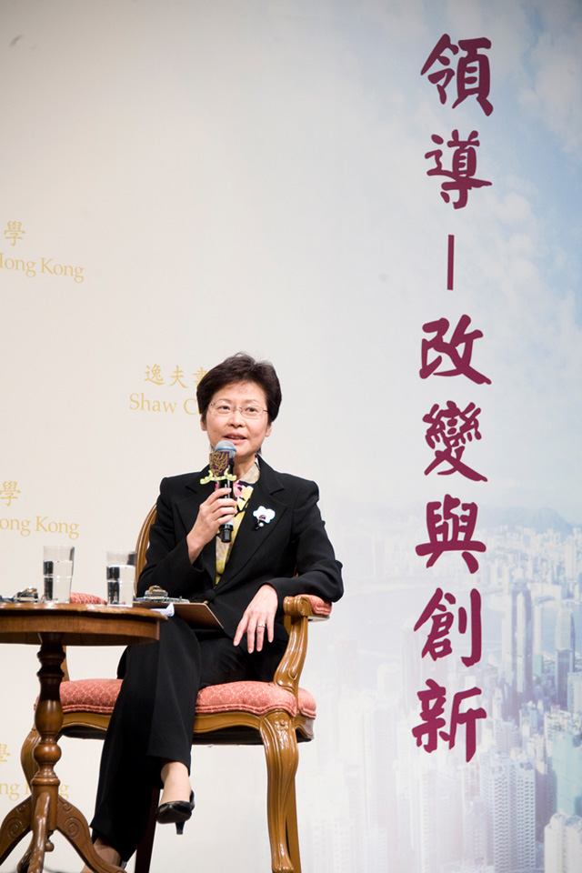 Mrs. Carrie Lam Cheng Yuet-ngor, Chief Secretary for Administration of the HKSAR, shared her views on 'Leadership—Change and Innovation' at Shaw College on 2 November 2012