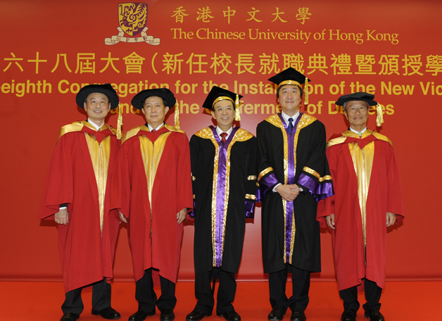 At the 68th Congregation, at which Prof. Joseph Sung was installed as Vice-Chancellor, four illustrious personages, namely, Dr. Edgar Cheng, Prof. Xu Guanhua, Dr. Gerald Chan and Dr. Mok Hing-yiu (posthumous award) were admitted to doctoral degrees, <b>honoris causa.</b>