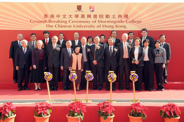 Ground-breaking Ceremony of the Morningside College