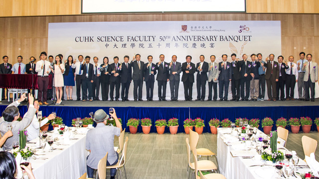 The Science Faculty held its 50th anniversary banquet at Ho Sin Hang Hall, S.H. Ho College. Teachers, staff, students, alumni, and friends shared precious photos and cherished stories.