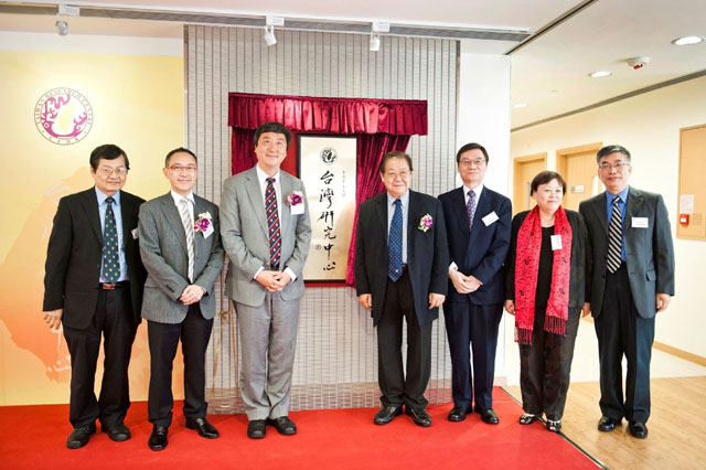Taiwan Research Centre Opens<br><br>The centre will foster collaboration with institutions in Taiwan for academic and cultural cooperation.