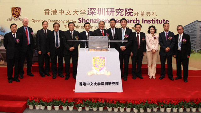 CUHK celebrated the grand opening of the Shenzhen Research Institute on 17 November 2011.