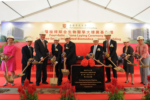 Foundation Stone Laying Ceremony for Lo Kwee-Senog Integrated Biomedical Sciences Building<br><br>From left: Mrs. Irene Chan Lo, trustee, K.S. Lo Foundation; Mr. Lo Kai-tun, trustee, K.S. Lo Foundation; Prof. Arthur K.C. Li, Emeritus Prof. of Surgery, CUHK; Dr. Peter Lo, chairman, K.S. Lo Foundation; Dr. York Chow, Secretary for Food and Health; Mr. Winston Lo, executive chairman, Vitasoy International Holdings Ltd.; Prof. Joseph J.Y. Sung, CUHK Vice-Chancellor; Ms. Lo Mo-ching Myrna, and Ms. Lo Mo-ling Yvonne, both trustees of K.S. Lo Foundation